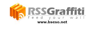 شرح طريقة ربط موقعك بالفيس بوك RSS Graffiti 2.0
