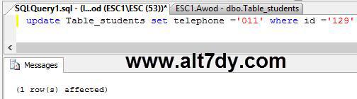 http://www.bseso.net/lessons/wp-content/uploads/2015/11/%D8%A7%D8%B3%D8%AA%D8%B9%D9%84%D8%A7%D9%85-Update-1.jpg